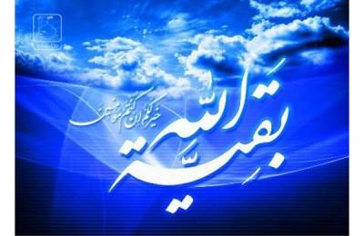 یازده نکته از دعای عهد-shia muslim-23813